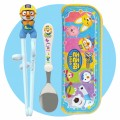 Pororo II Spoon & Chopsticks Set